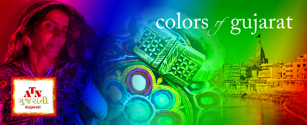 colors-of-gujarat-atn-gujarati-1