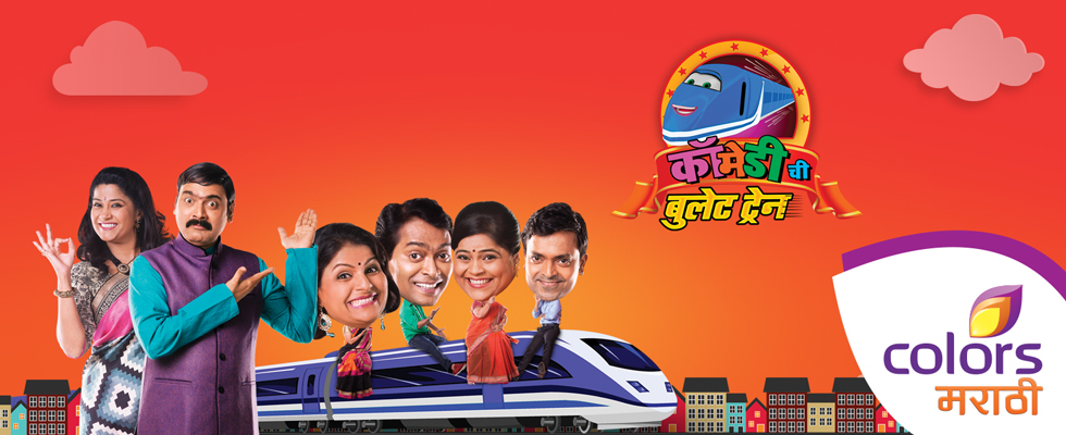 comedy chi bullet atn colors marathi