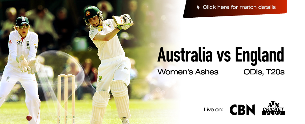 australia vs england women 2017 ashes series cbn