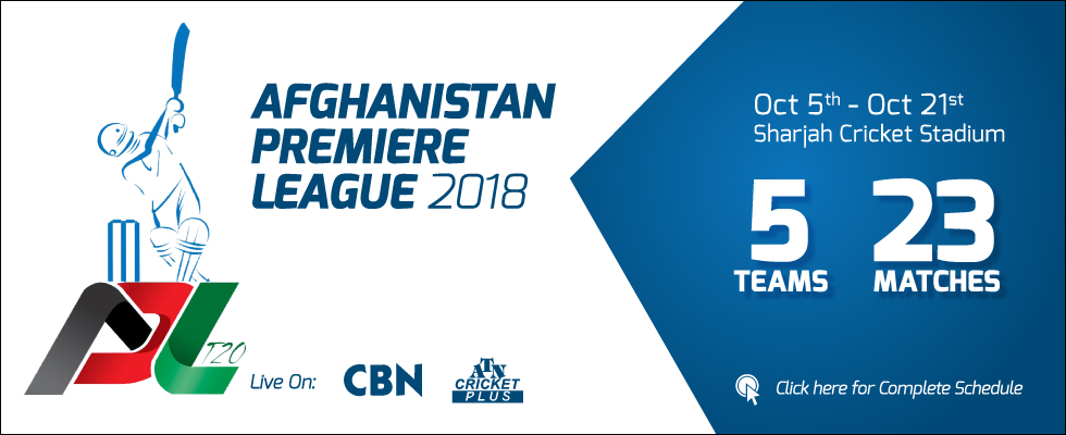 afghanistan premiere league apl 2018 cbn