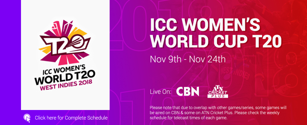 icc women world cup t20 2018 cbn